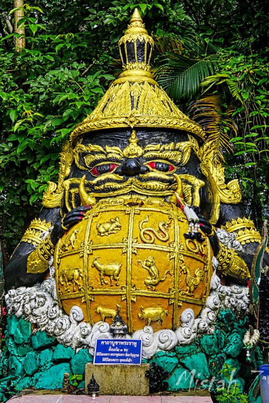 Wat Khao Kaeo Dap Pai-2.JPG