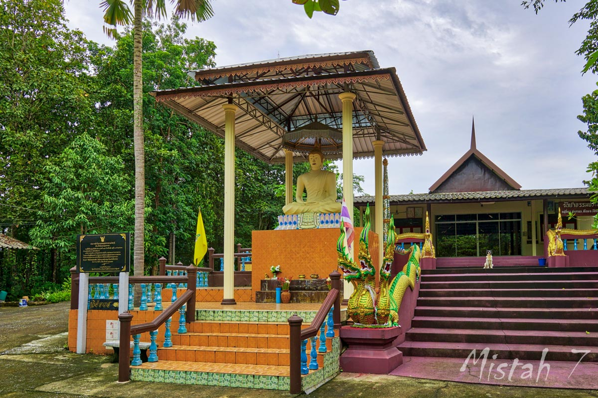 Wat Pa Tham Pratheep-1.JPG