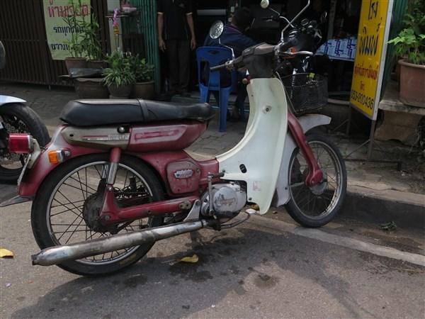 Yam 80 2.jpg