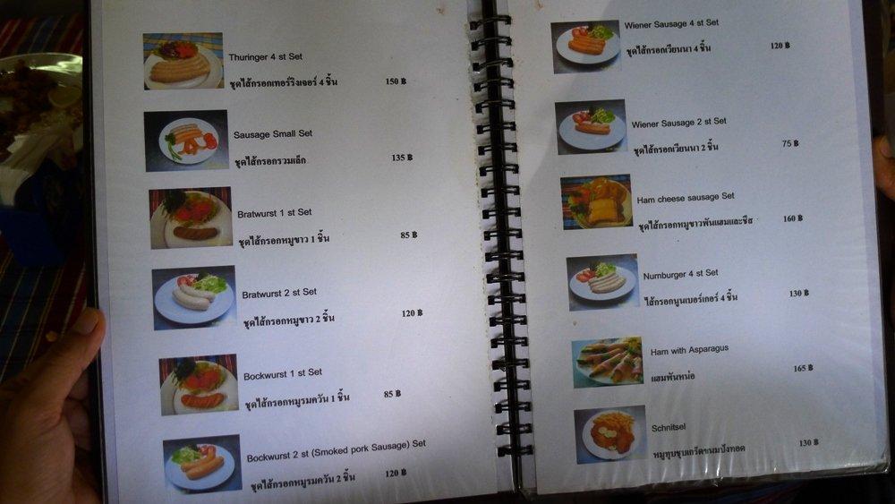 a menu 1000.jpg