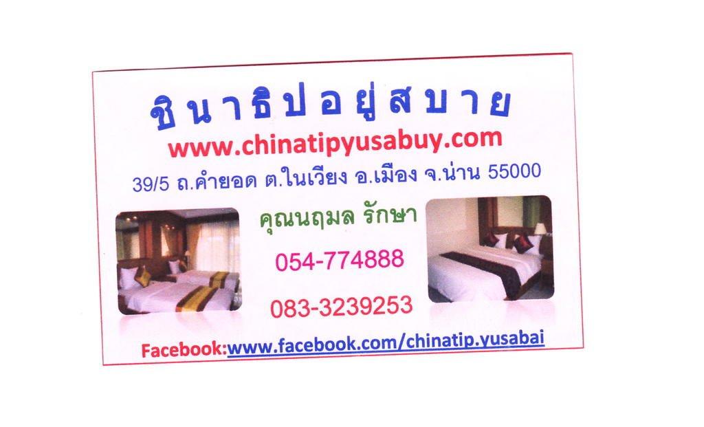 Chinatipsabia Hotel Nan.jpg