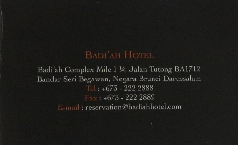 brunei hotel 88 bd$.jpg