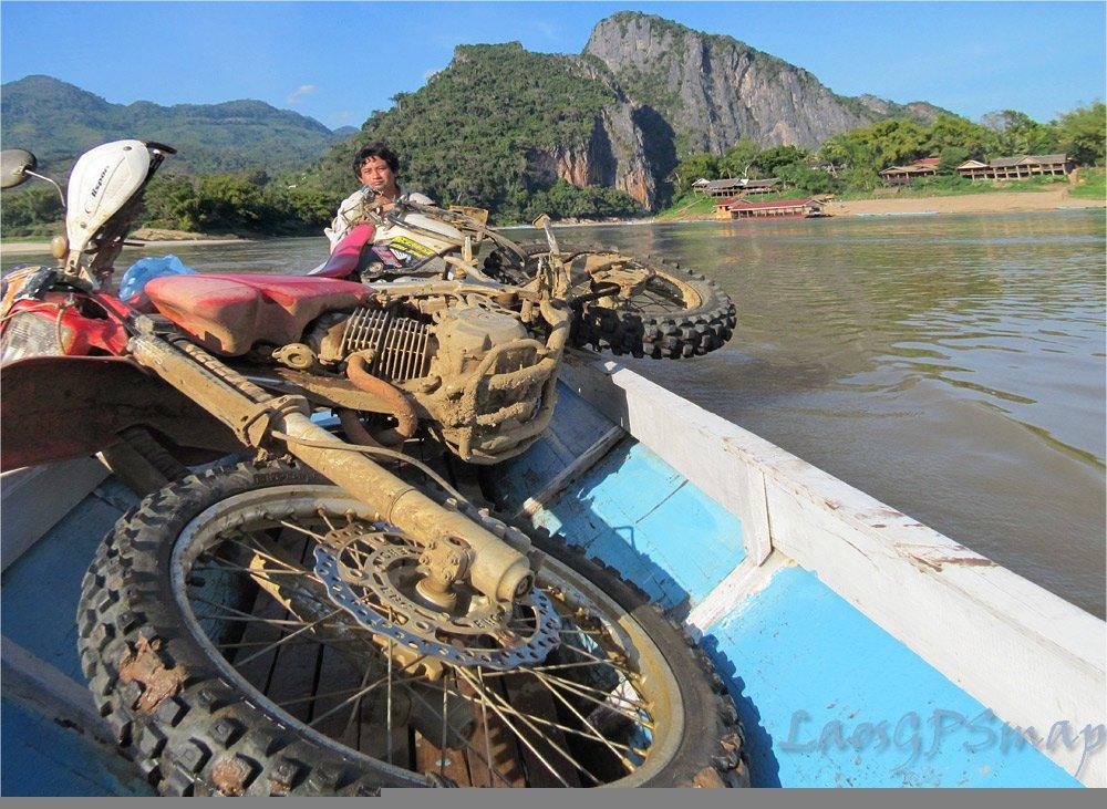 bike-mekong.jpg