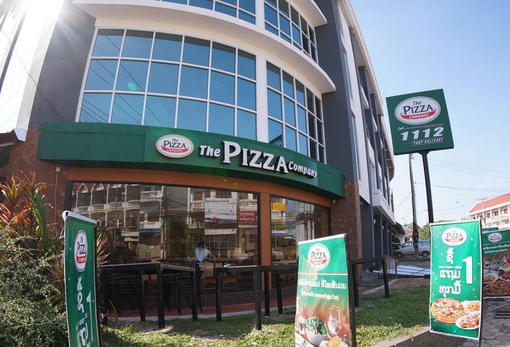 2nd-pizza-company.jpg