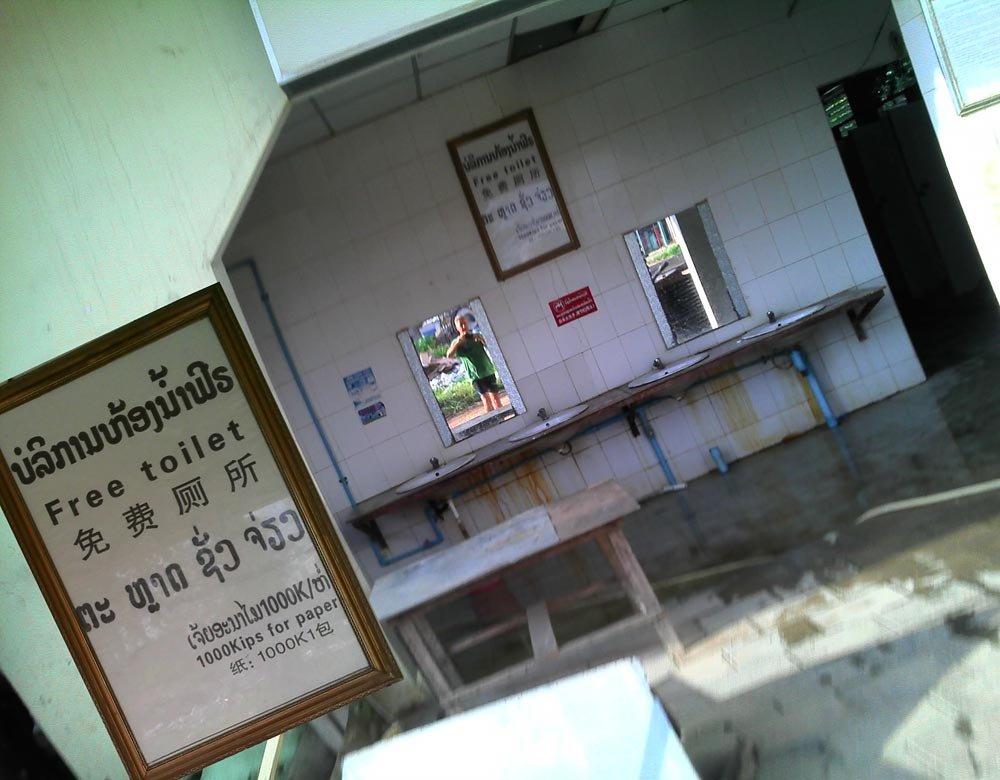 Jiang-san.jpg