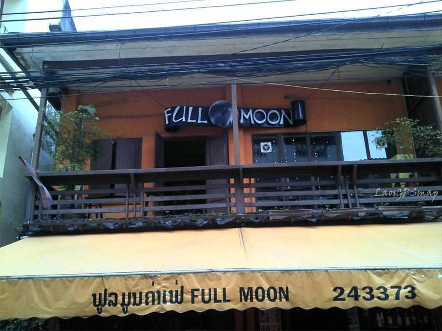 full-moon-cafe.jpg