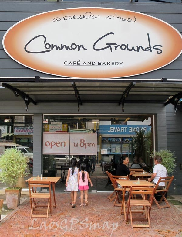 common-grounds-cafe.jpg