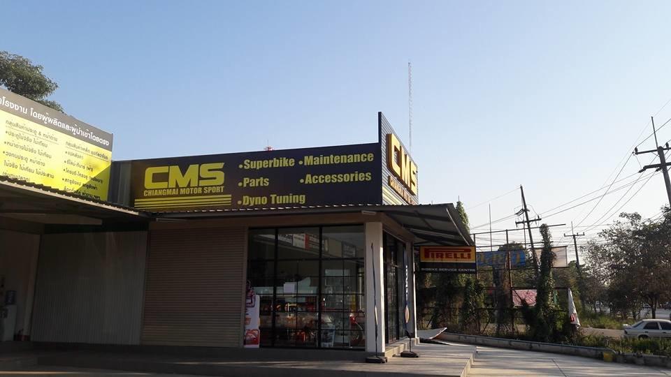 CMS 2.jpg