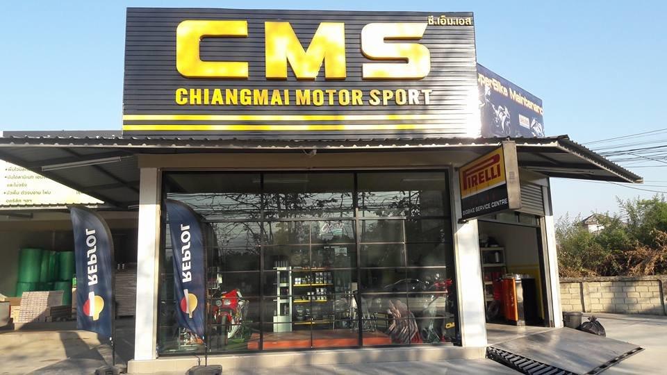 CMS 1.jpg