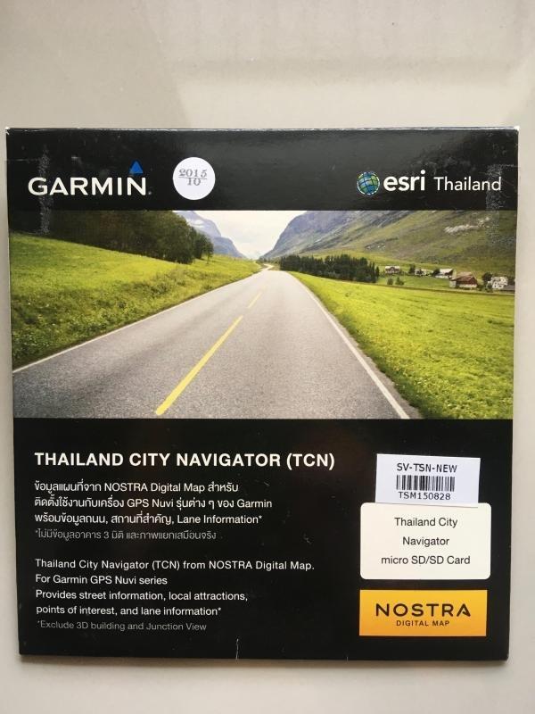 Garmin Thailand Map and Garmin Express Questions | Ride Asia