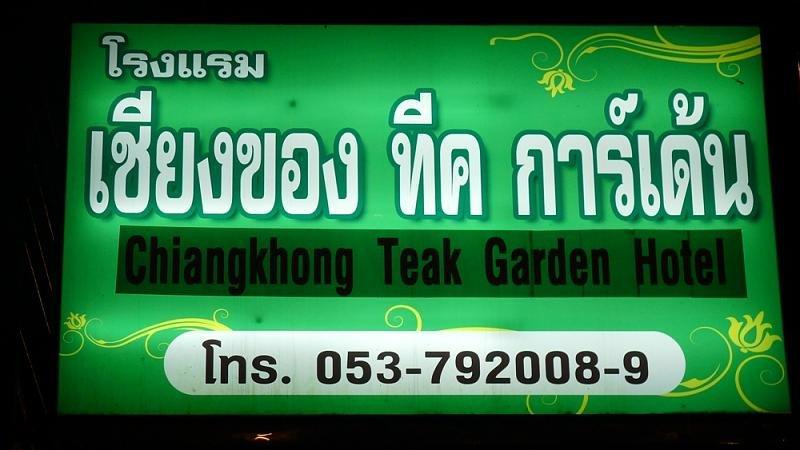 5993d1341625475-chiang-mai-phu-chi-fa-chiang-mai-5-singaporians-1533d1341570875t-backdoor-chiang.jpg