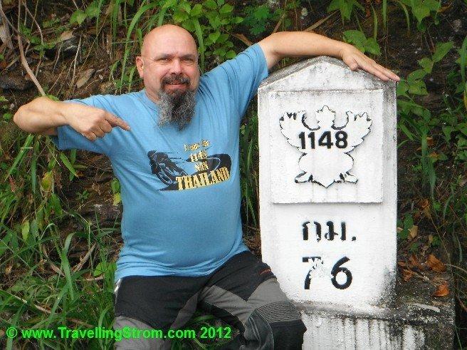 r1148 t shirt.jpg