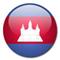 Cambodia Trip Reports